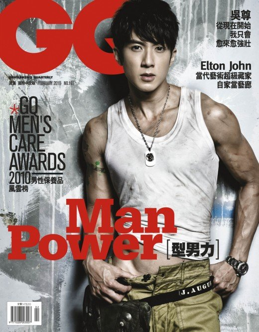 "The Taiwanese singer Wu Zun on a 2010 issue of GQ Taiwan.  Now before you condemn his look as ""juvenile"" and ""unsophisticated"", you should know that women drool over this dude"