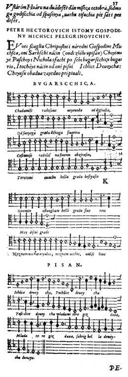 """The score of songs """"Kada mi se Radosave vojevoda"""" and """"I kliče devojka"""" from the first edition of Croatian book """"Ribanje i ribarsko prigovaranje"""", written by Petar Hektorovic, Venice, 1568"""