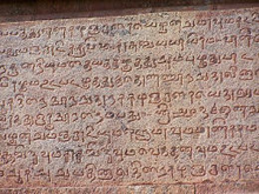 An Ancient Tamil Script