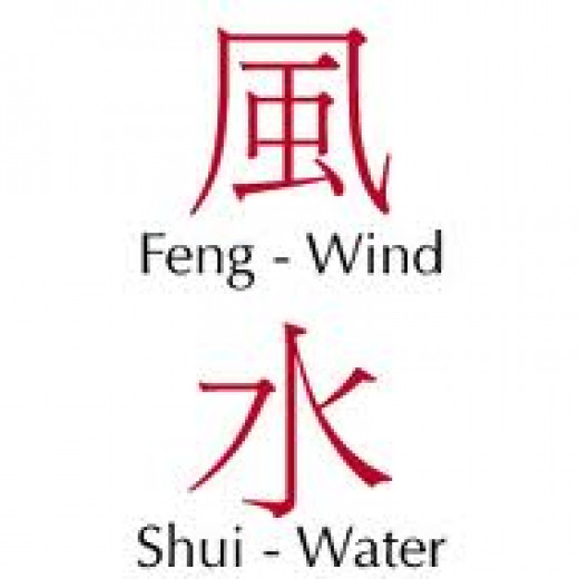Both wind and water are important carriers of chi.