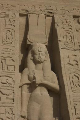 Nefertari Statue