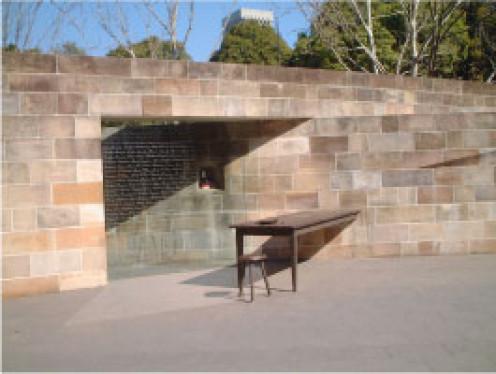 Irish Famine Museum in Sidney, Australia