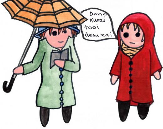 How far is it? - Dono kurai tooi desu ka?