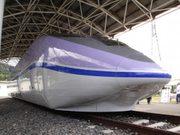 The Japanese Shinkansen (Actually an Experimental Version!)