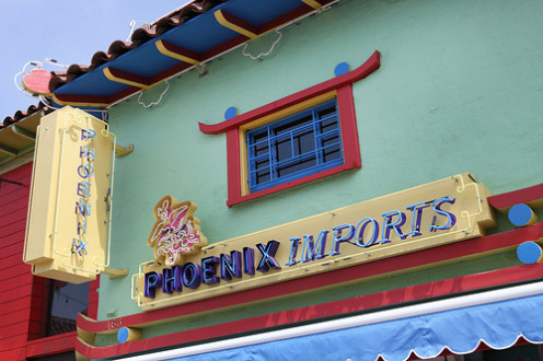 An import store in LA's Chinatown.