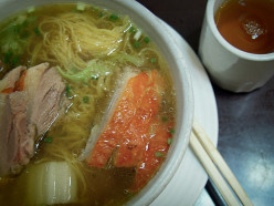 How to Cook Mami, Manila's Favorite Noodle Dish