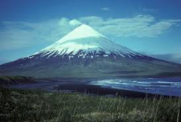This Volcano in the Aleutian Islands chain has been active for the last year and is just one of the many natural disasters Alaska is facing due to the Polar Shift.