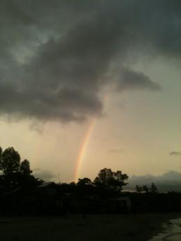 A Rainbow from Quirinus File