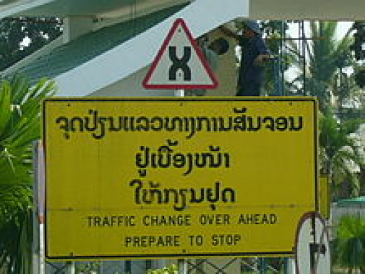 Sign at the Laos-Thai Border Reminding Motorists to Change from Driving on the Right in Laos to Driving on the Left When Entering Thailand.