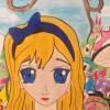 Brianna Caton profile image