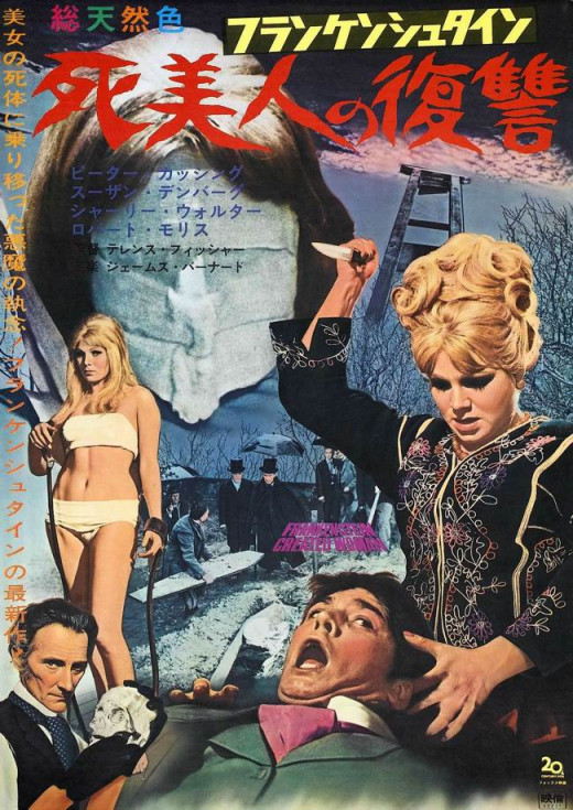Frankenstein Created Woman (1967) Japanese poster