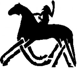 The Allfather, Odin portrayed on a stone carving riding the eight-legged steed Sleipnir, given to him as a 'sop' by the errant Loki - Christianity came late to Scandinavia beginning with Denmark, under threat from the more numerous Franks