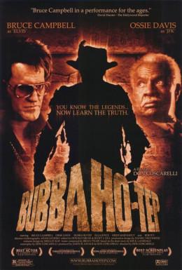 Bubba Ho-Tep (2002) poster