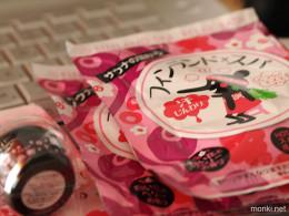 Japanese-manufactured bath salts