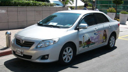 Car wrapping a great way to earn extra money without the need to work for it.