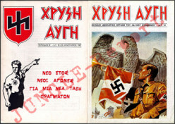 Golden Dawn: The Rise of Neo-Nazism