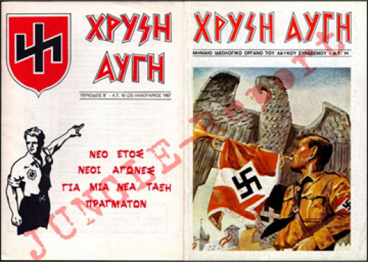 Early Golden Dawn Poster