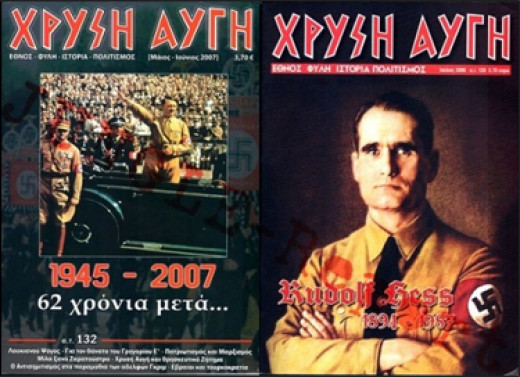 Early Chrysi Avgi magazine covers. One features Adolph Hitler and the other Rudolph Hess