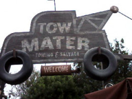 Entrance to Mater's ride.
