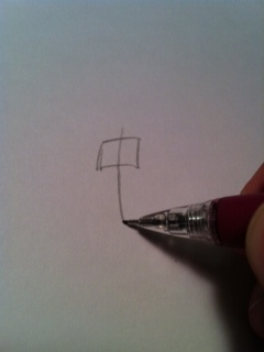 1) Start by drawing a square and a line