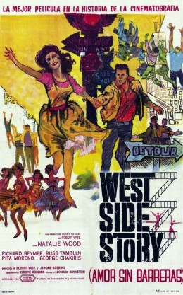 West Side Story (1961) Argentinian poster
