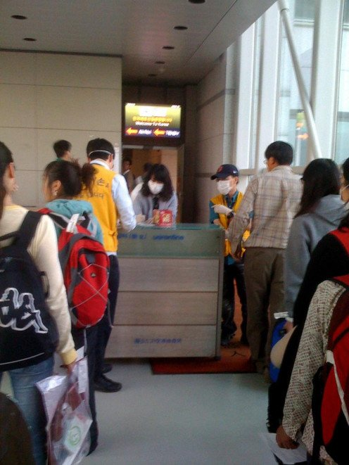 Health checkpoints exist before boarding for certain destinations or after departing planes in certain countries.