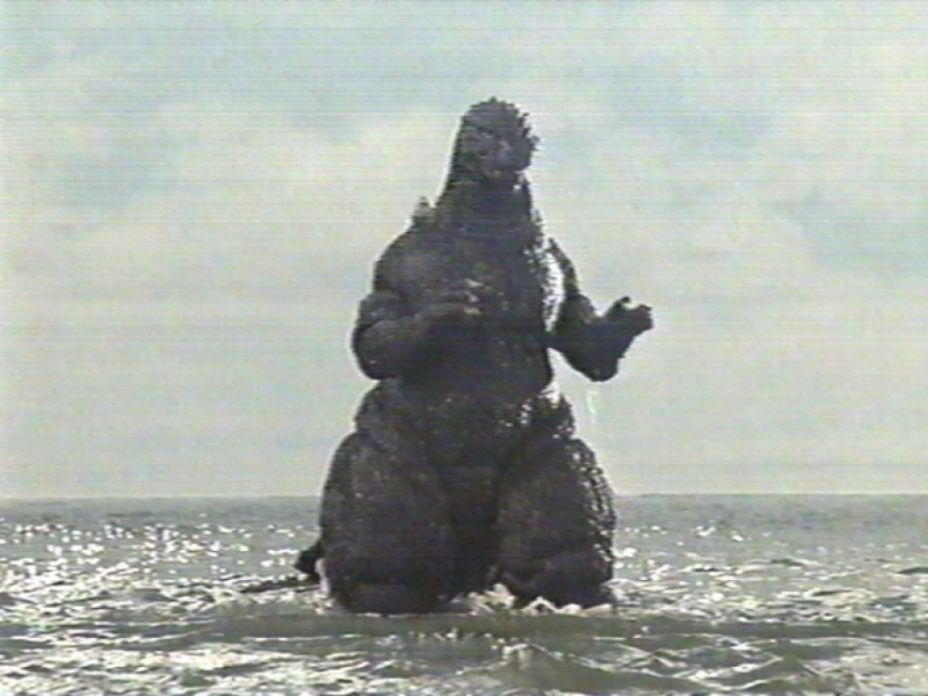 Godzilla:  Monster, Hero, Entertainer