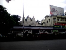 View of Mahalaxmi temple from outside