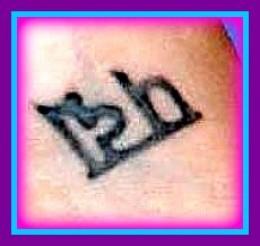 Jessica Alba Tattoos