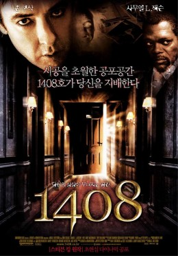 1408 (2007) South Korean poster