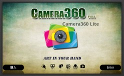 Top Camera apps for Galaxy Camera