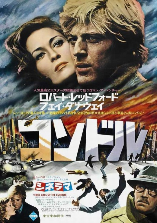 Three Days of the Condor (1975) Japanese poster