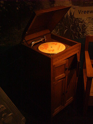 Old-fashioned record player.