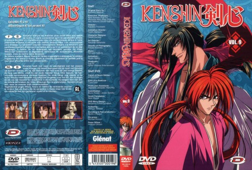 Samurai X DVD cover