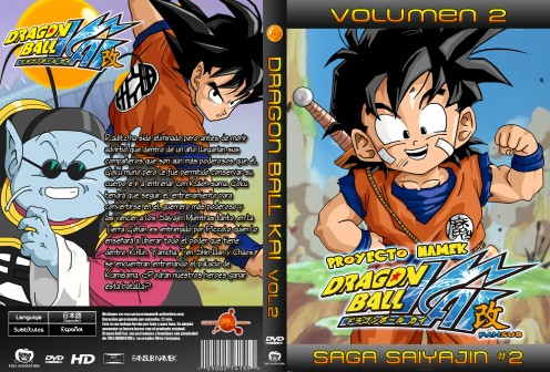 Dragonball Z DVD cover