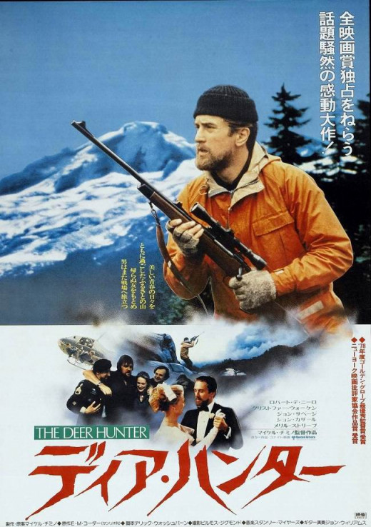 The Deer Hunter (1978) Japanese poster