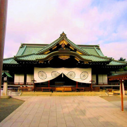 Yasukuni: The most famous Japanese Shrine