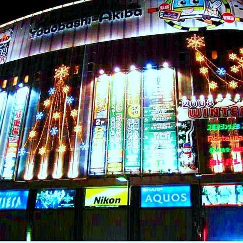 Akihabara: The Electronic Market of Tokyo