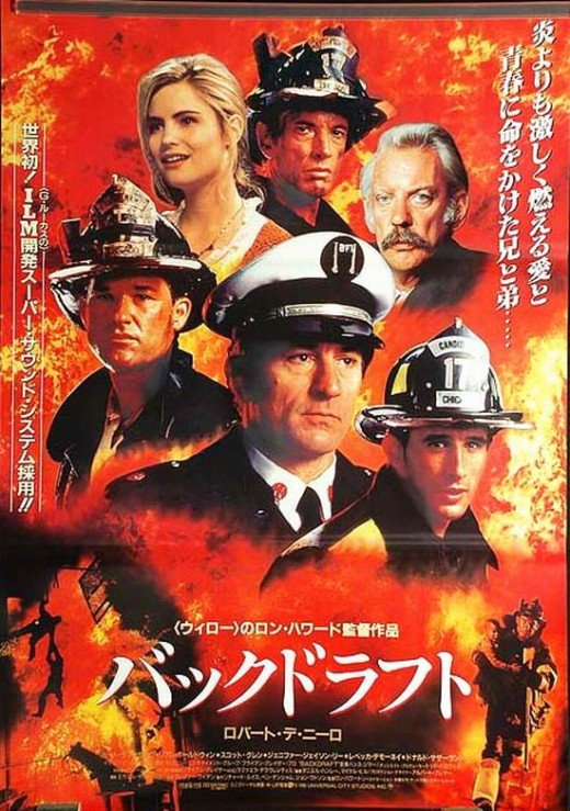 Backdraft (1991) Japanese poster