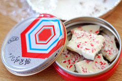 Christmas Candy 2:  Peppermint Bark