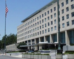 The US State Department building in Washington, DC, in 2008.