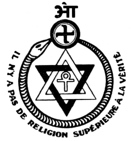 """Theosophical illustration of the Hermetic Principle, """"as above, so below."""""""