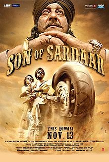 Son of Sardaar Bollywood film (2012). Image from Wikipedia.