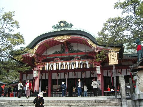 The praying hall at the Inari-taisha shrine.