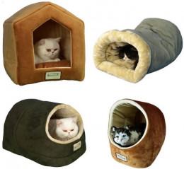Armarkat Cat Beds