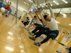Buy a TRX Fitness System Online