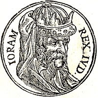 Jehoram King of Judah Promptuarii Iconum Insigniorum