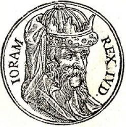 Jehoram King of Judah Promptuarii Iconum Insigniorum