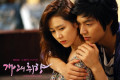 A Surprisingly Good Romantic Drama - Personal Taste