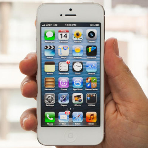 Iphone 5: Probably not the best for your kids but definitely the best mobile in the market today